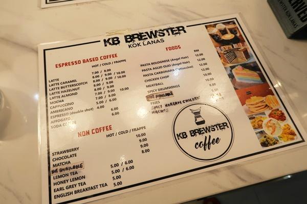 KB Brewster Coffee Kok Lanas