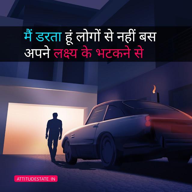 attitude status Hindi 2021