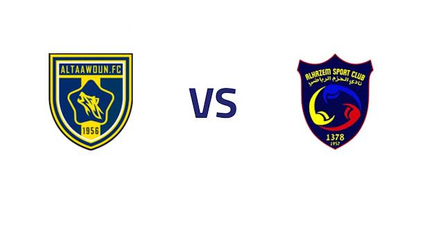 نتيجة مباراة الحزم والتعاون بتاريخ 12-08-2021 في الدوري السعودي
