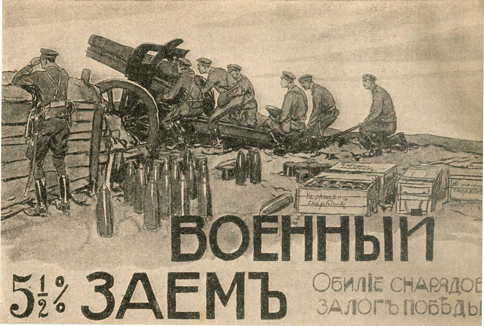 HISTORY IN IMAGES: Pictures Of War, History , WW2: Rare Russian ...