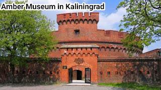 Amber Museum in Kaliningrad