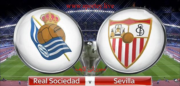 مباراة اشبيلية ضد ريال سوسيداد مباشر