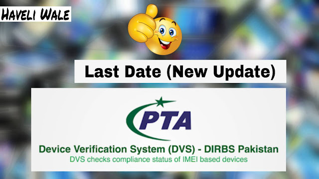 PTA Mobile Registration Last date(Update)