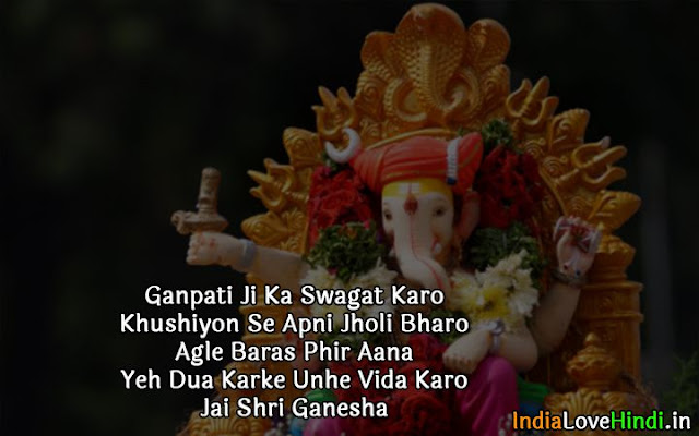images for ganesh chaturthi