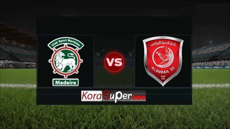 الدحيل ضد ماريتيمو / Alduhail VS Maritimo 22/07/2019