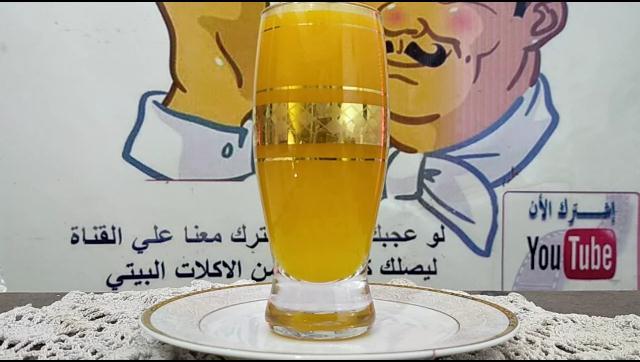طريقة عمل عصير الجزر بالليمون الشيف محمد الدخميسي