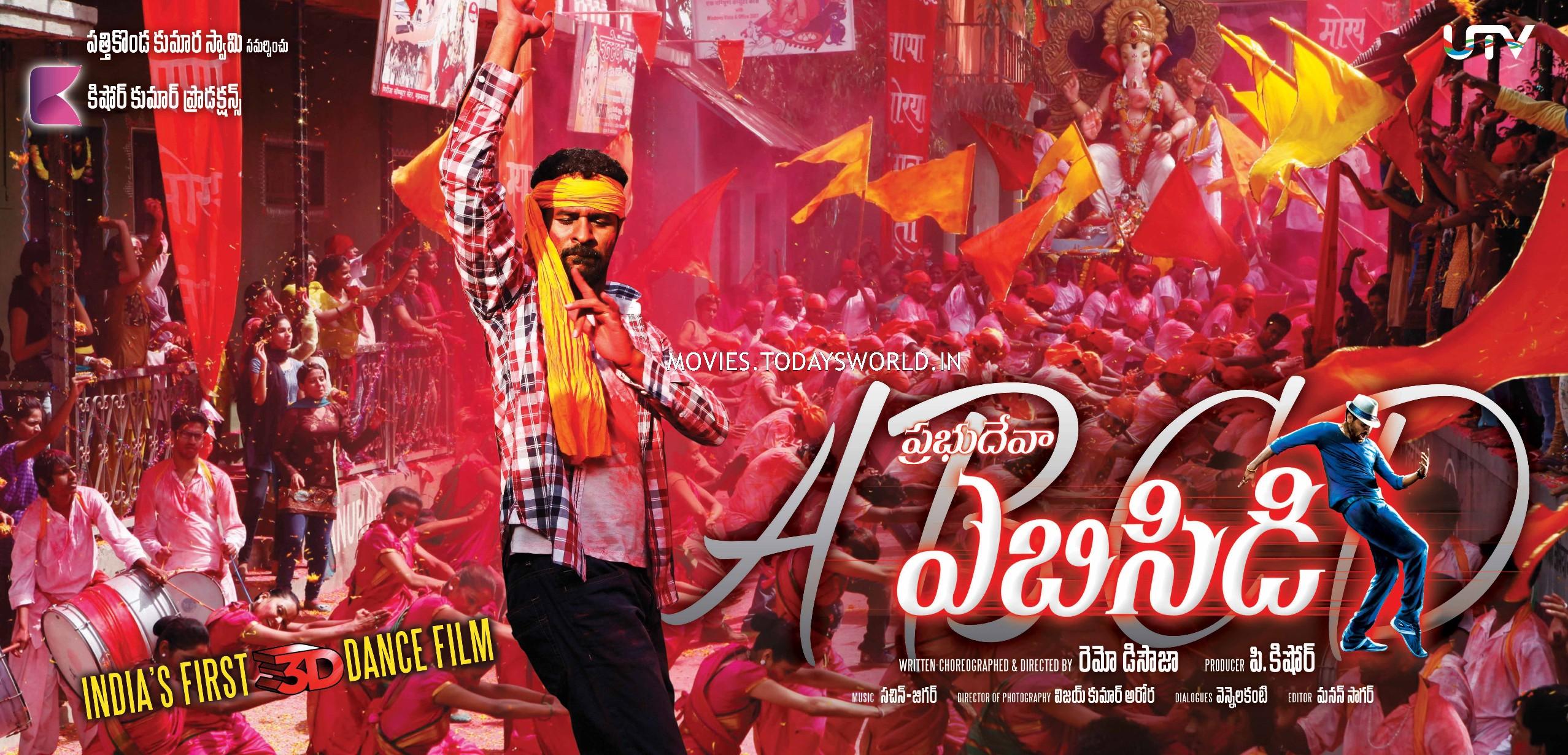 https://1.bp.blogspot.com/-F77Krh6Ql0w/UQEgGG93DwI/AAAAAAAAXes/_xqjT_tenHo/s9000/ABCD+Movie+WallPapers,+ABCD+Telugu+Movie+Ultra+HD+Wallpapers,+HD+Posters+-+ TodaysWorld.in + (1) .jpg