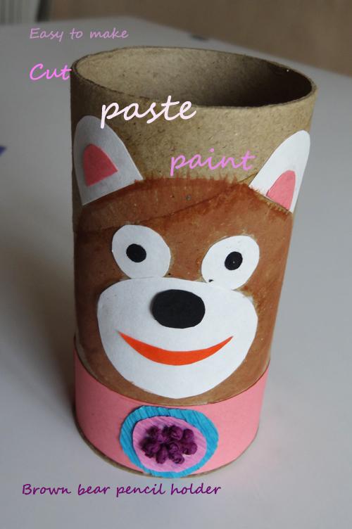 toilet paper roll crafts brown bear pencil holder. Black Bedroom Furniture Sets. Home Design Ideas