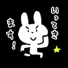 Run!Run!Usa-san