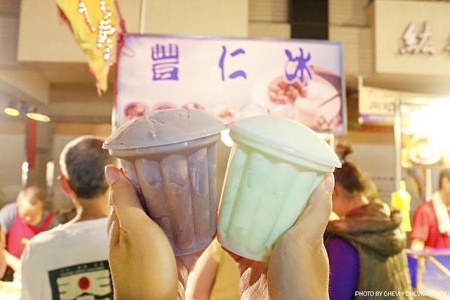 MG 3629 - 一年四季都要吃冰!夜市裡的人氣豐仁冰,口味單吃混搭都消暑!