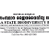 Kerala State Biodiversity Internship Scheme (Environmental Law) - last date 31/07/2019