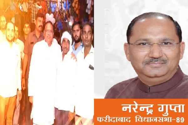 vipul-goel-and-narendra-gupta-lakhan-kumar-singla-congress-candidate