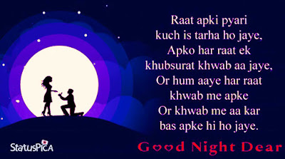 ᐅ Top 〖#Good Night〗Shayari images, greetings and pictures for -StatusPicA