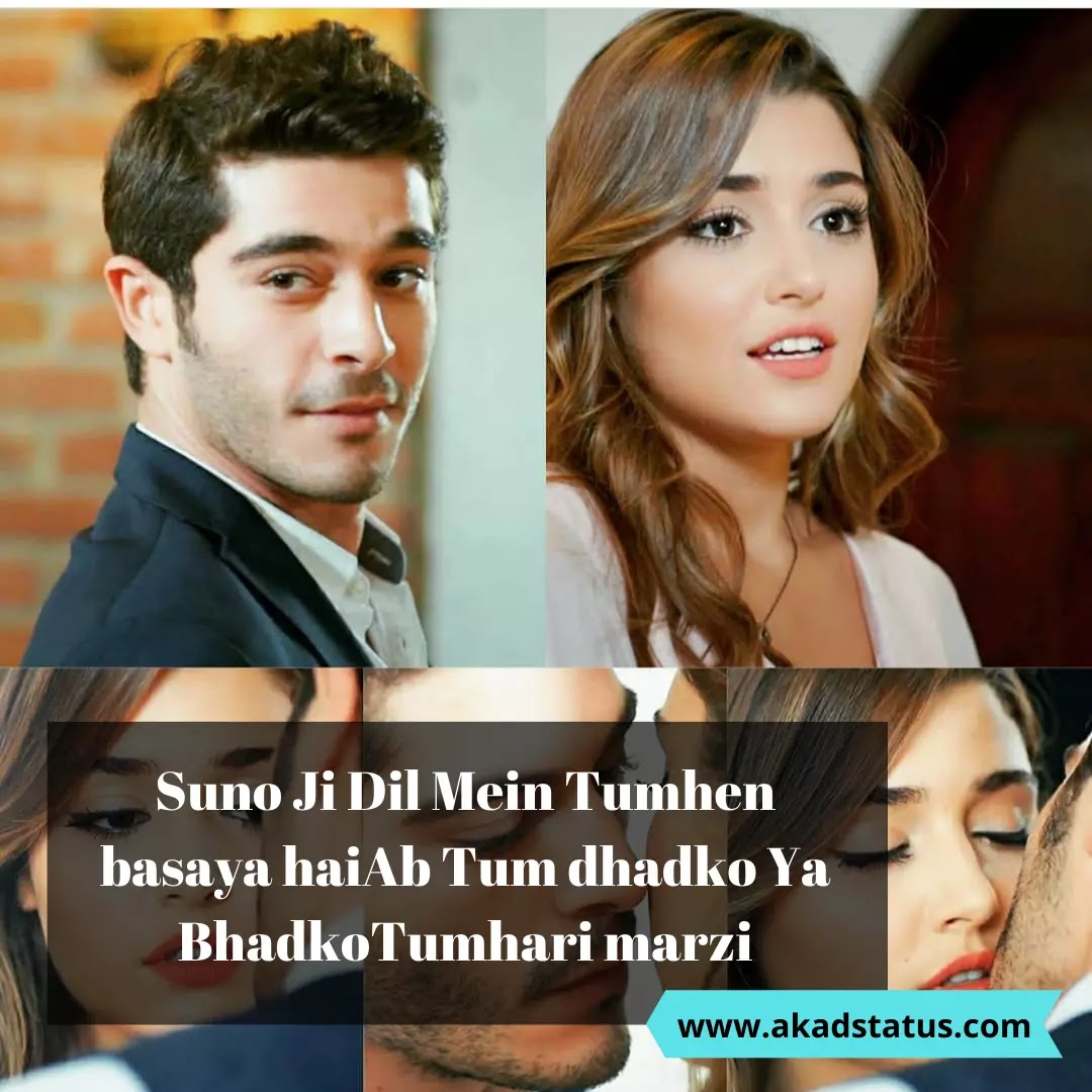 Hayat and murat love Images, hayat and murat shayari Images, hayat and murat love pics, hayat and murat hd pics