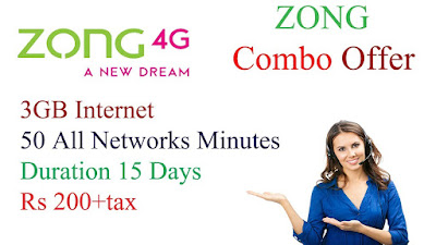 Zong Combo Pack – 15 Days Voice & Internet Package