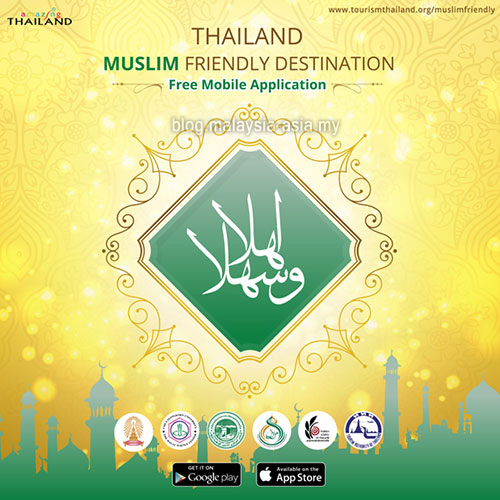 Tourism Thailand Muslim Application