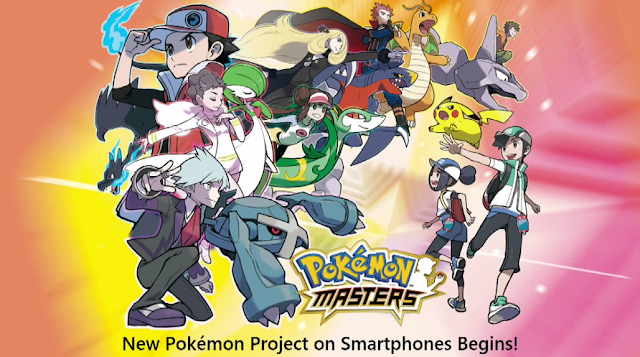 Pokémon Masters official key artwork Ken Sugimori trainers smartphones