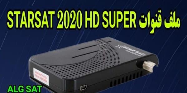 ستار سات - STARSAT 2020 SUPER - جديد ستار سات - STARSAT