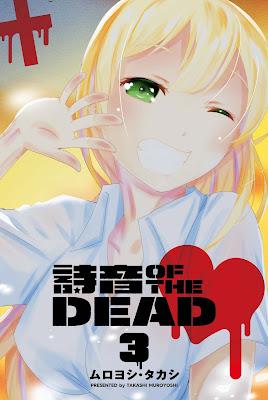 詩音 OF THE DEAD 第01-03巻 raw zip dl