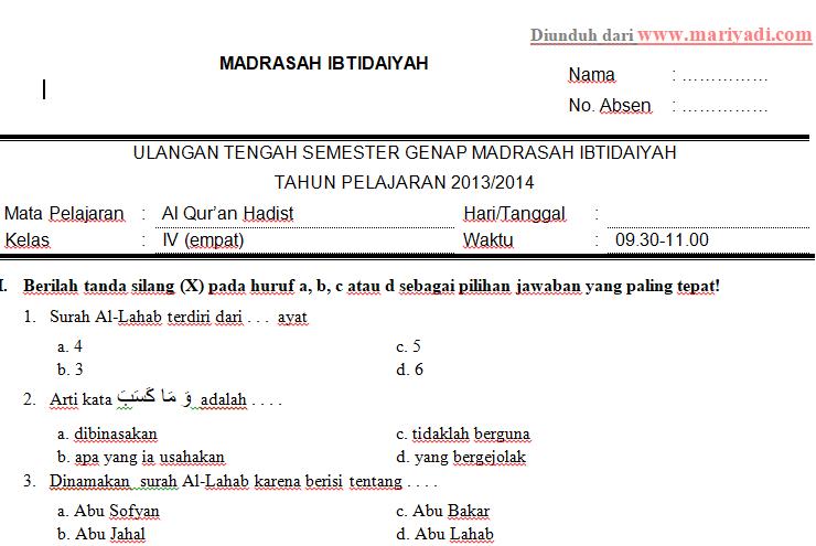 Soal Uts Al Qur An Hadist Kelas 5 Mi Semester 2 Kurikulum 2013 Mariyadi Com