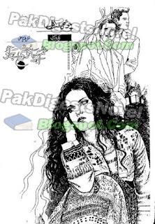 Gham Hai Ya Khushi Hai Tu Episode 4 Novelette Tanzeela Riaz Pdf Download