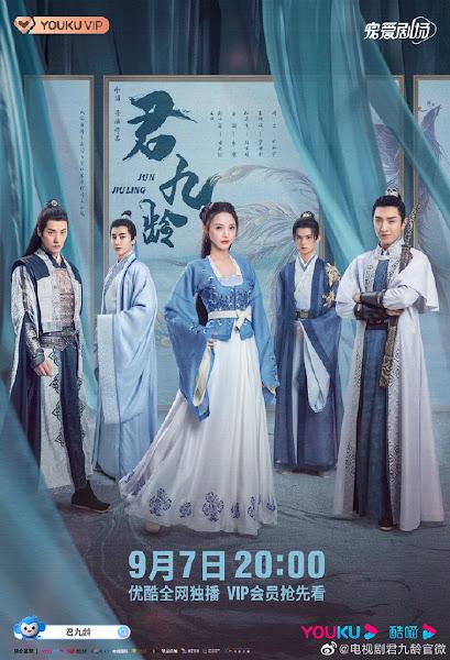 Jun Jiu Ling (2021)