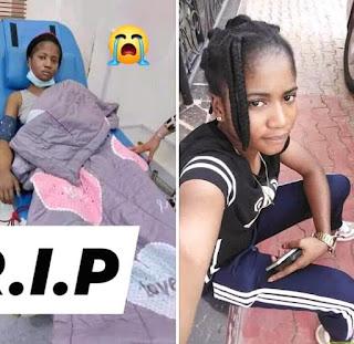 Ada Jesus finally died after her kidney illness
