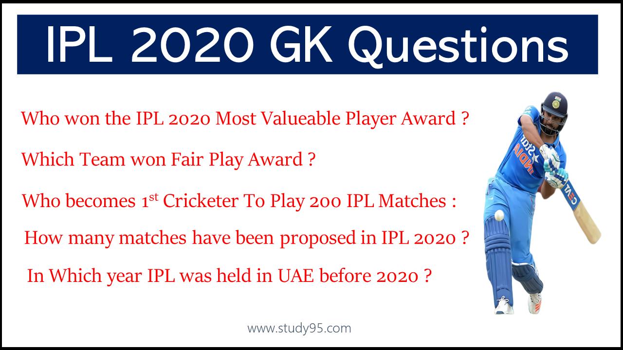 IPL 2020 GK