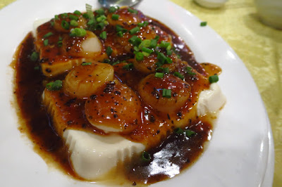 Ting Heng Seafood Restaurant, tofu scallops