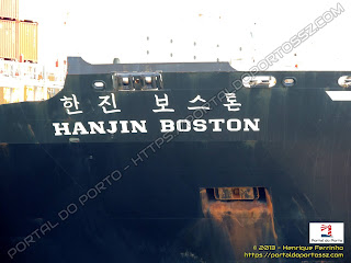 Hanjin Boston