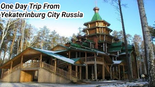 """There are many natural attractions around Yekaterinburg, but there are also cultural ones. The tourist """"hit"""" is the small town of Nevyansk with the Nevyansk leaning tower of the 17th century, the main architectural landmark of the Urals."""