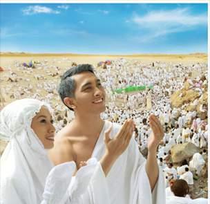 Allianz Syariah Luncurkan Tasbih
