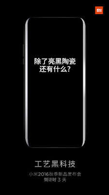 Xiaomi Mi5s Teaser Image Confirms ceramic body