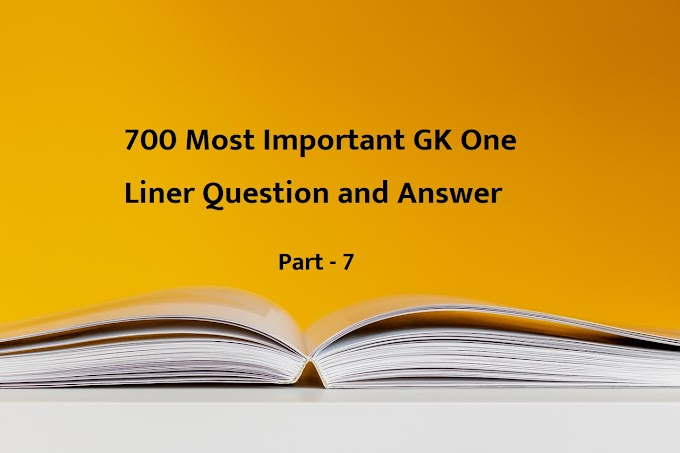 700 Most Important GK One Liner Question and Answer in Hindi | Part - 7 | Blogging Rider