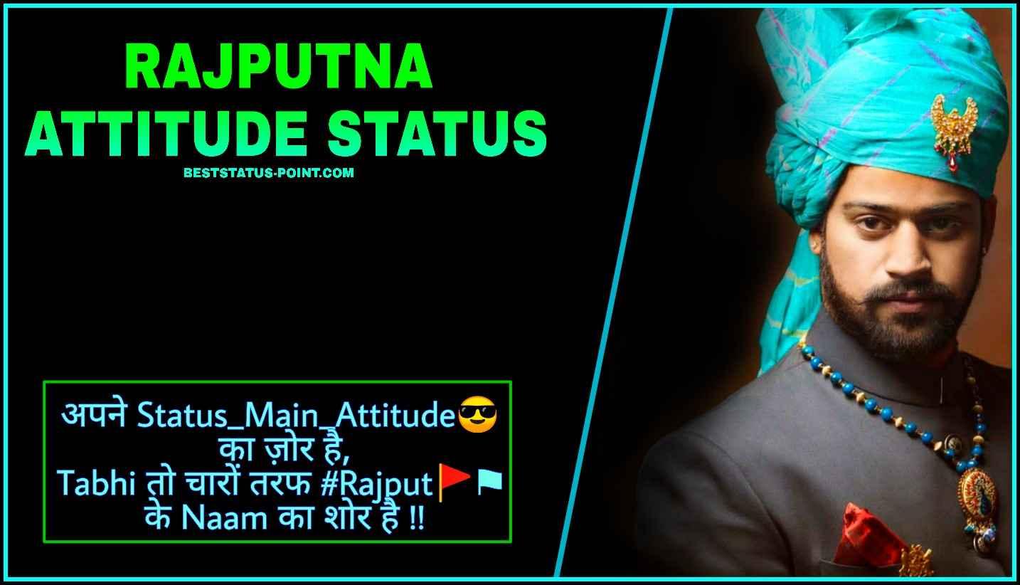 Rajputana_Attitude_Status_Image