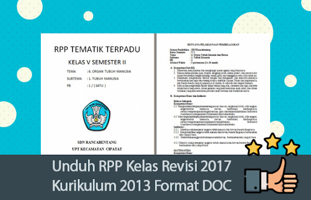 Unduh RPP Kelas Revisi 2017