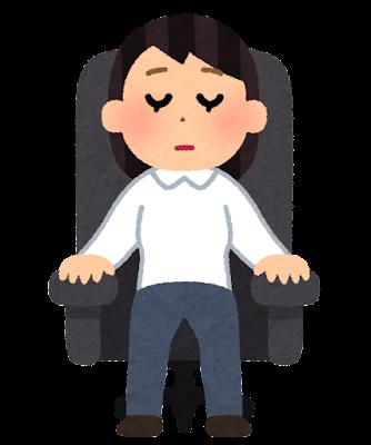 椅子で寝る人のイラスト(女性)