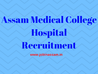 Assam Medical College Hospital
