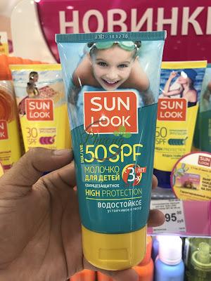 Kem chống nắng Sun Look của Nga dành cho trẻ em với độ chống nắng 50 SPF