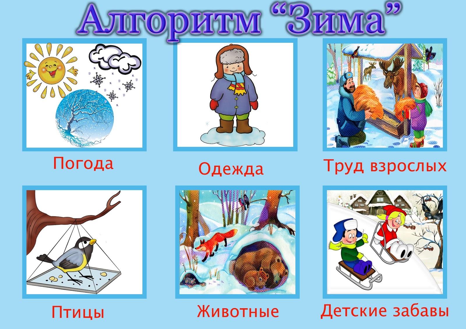 Календарь выходных и праздничных дней 2017 в казахстане