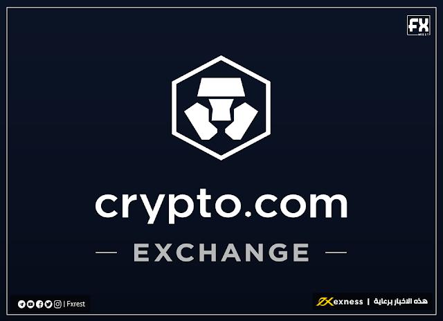 كريبتو كوم Crypto.com تستعين بـ Alchemy لتحسين بلوك تشين الجديد blockchain