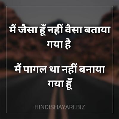 Main Jaisa Hoon Nahi Vaisa Bataya Gaya Hai  Main Pagal Tha Nahi Banaya Gaya Hoon - Rahul Jain Shayari