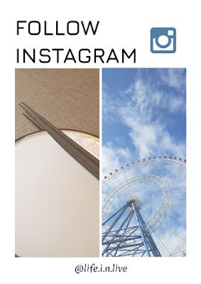 instagram-冷凍食品