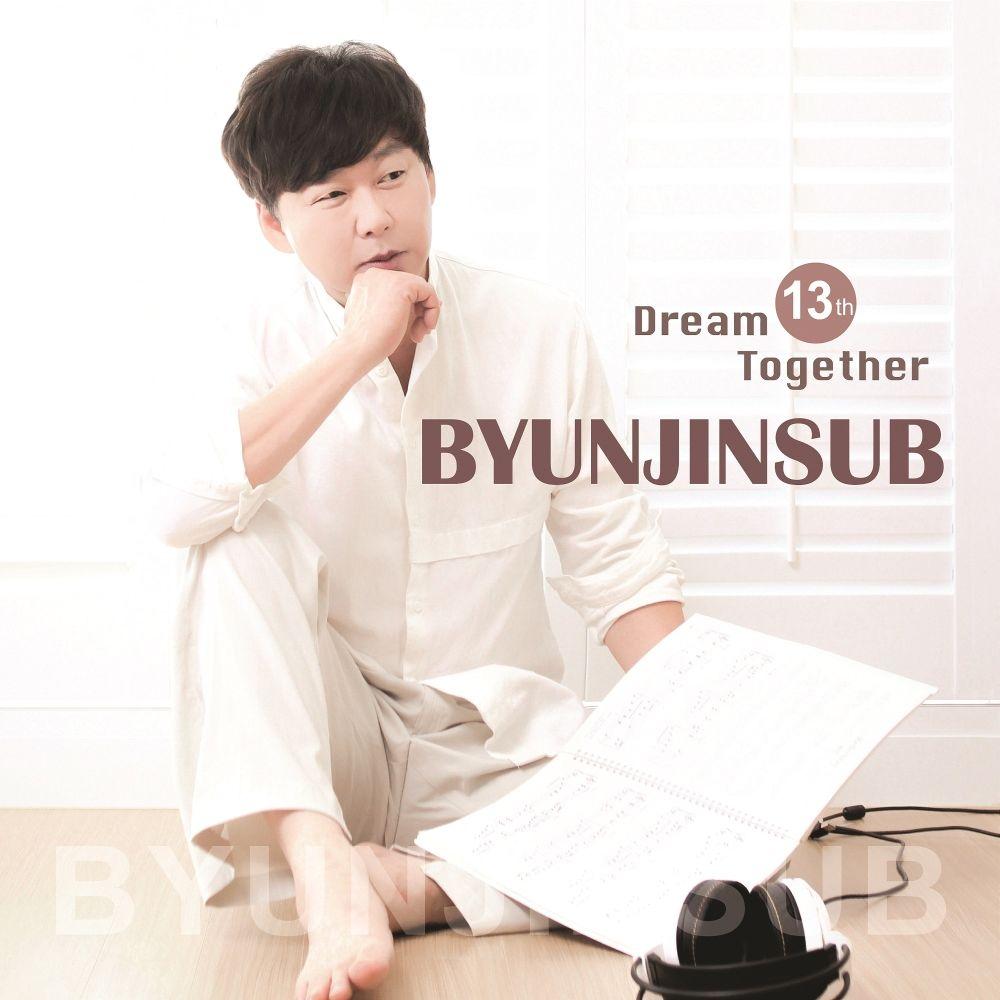 Byun Jinsub – Dream Together