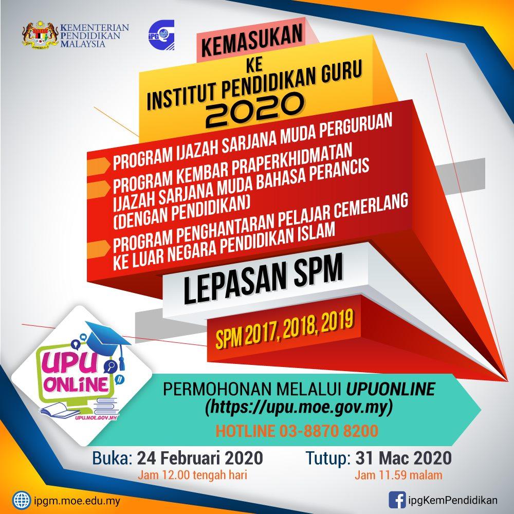Permohonan Kemasukan Ke Institut Pendidikan Guru Ipg 2020