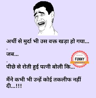 Best friend jokes