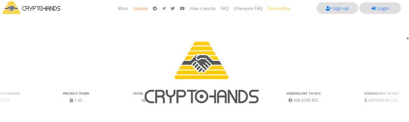 Мошеннический сайт cryptohands.org – Отзывы, развод, платит или лохотрон? Информация