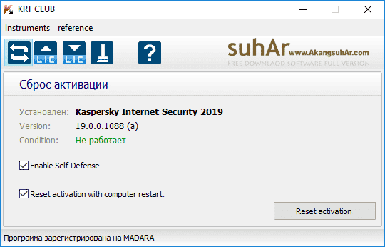 Free Download Kaspersky Reset Trial Final Full Version
