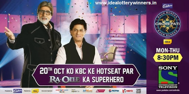 Idea Lottery 25 Lakh