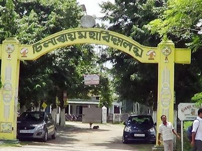 Chilarai College